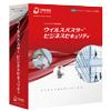 TRSL ウイルスバスタービジネスセキュリティ