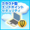 Symantec Endpoint Protection Small Business Edition 2013 (クラウド版)